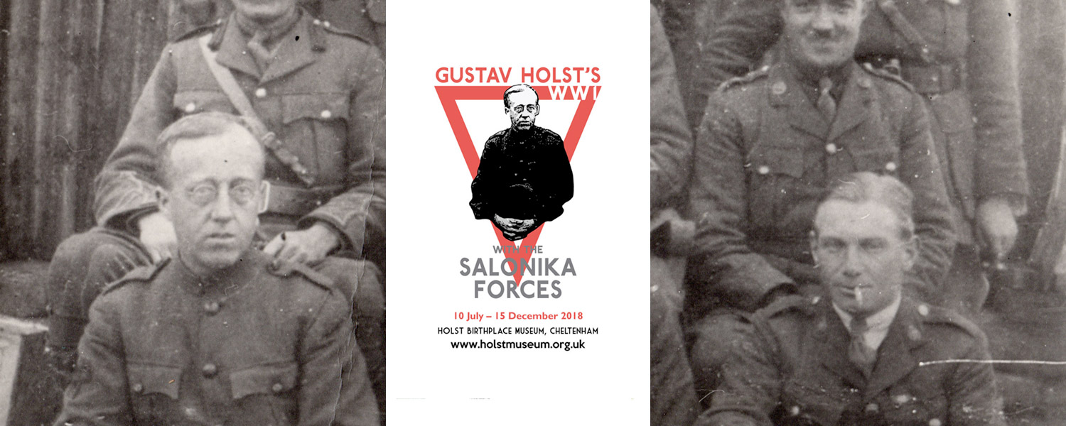 Holst Salonika